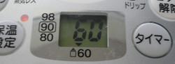 P1050934
